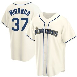 Ariel Miranda Seattle Mariners Youth Replica Alternate Jersey - Cream