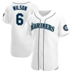 Dan Wilson Seattle Mariners Men's Authentic Home Jersey - White