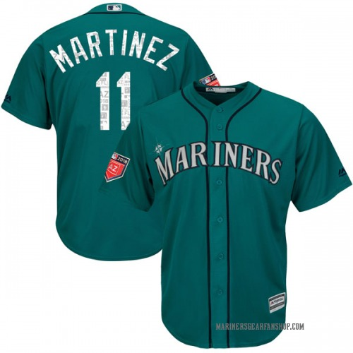 Edgar Martinez Seattle Mariners Men's Authentic Cool Base 2018 Spring Training Majestic Jersey - Aqua