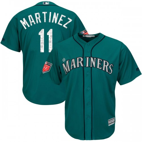 Edgar Martinez Seattle Mariners Youth Replica Cool Base 2018 Spring Training Majestic Jersey - Aqua