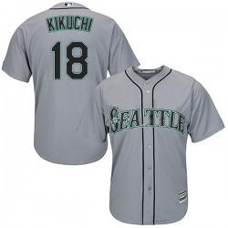 Yusei Kikuchi Seattle Mariners Youth Authentic Majestic Cool Base Road Jersey - Gray