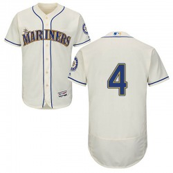 Keon Broxton Seattle Mariners Men's Authentic Majestic Flex Base Alternate Collection Jersey - Cream