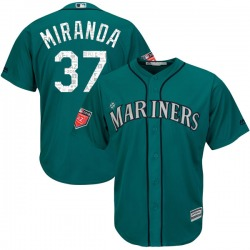 Ariel Miranda Seattle Mariners Youth Replica Cool Base 2018 Spring Training Majestic Jersey - Aqua