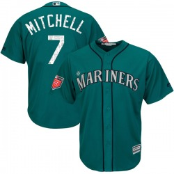 Kevin Mitchell Seattle Mariners Youth Authentic Majestic Cool Base 2018 Spring Training Jersey - Aqua