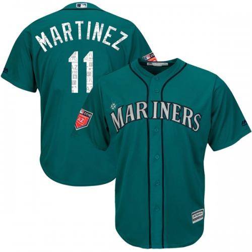 Edgar Martinez Seattle Mariners Youth Authentic Cool Base 2018 Spring Training Majestic Jersey - Aqua